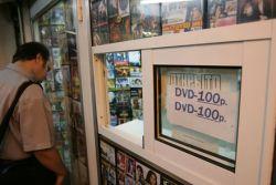 Правообладатели тормозят легализацию рынка мультимедиа