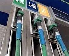 Рост цен на бензин в России приостановился