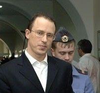 Суд признал арест денег Френкеля законным