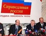 Что погубит «Справедливую Россию»? Мнения экспертов
