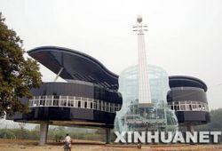 Самое музыкальное здание