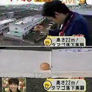 Японцы создали эффективный ударогасящий материал