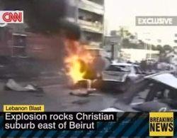 В христианском районе Бейрута произошел взрыв