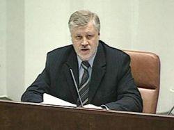 Спикер Совета Федерации заставит сенаторов выучить российский гимн