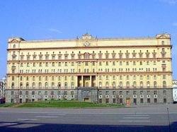 ФСБ открестилась от подозреваемого во взяточничестве офицера