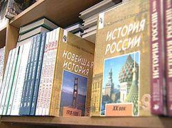 Академики одобрили создание учебника, восхваляющего Сталина (цитаты)