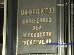 Сотрудники МВД завершили обыски в трех московских банках