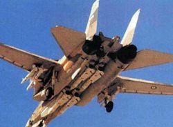 Иран заявляет о готовности нанести авиаудар по Израилю в случае его нападения