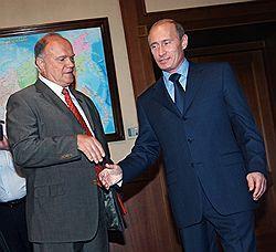 Лидер КПРФ отказался от надежд стать преемником Владимира Путина