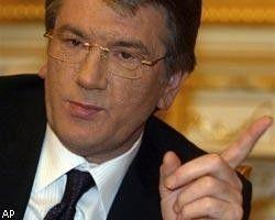 Ющенко уверен в победе оппозиции на выборах в ВР