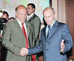 Зюганов заверил Путина, что не смотрел эротику
