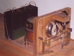 Первая в мире радиограмма