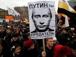 Псевдопатриотизм российской элиты