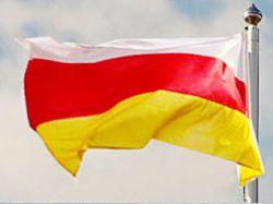 В Южной Осетии разворовали 800 млн рублей