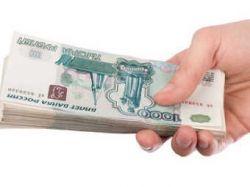 Россельхозбанк магнитогорск кредит пенсионерам