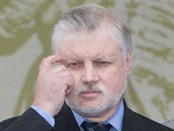Астрахань: Миронов просит Медведева разобраться