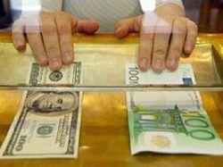 До нового года доллар пробьет отметку 1,5 долларов против евро и будет стоить меньше 25 рублей