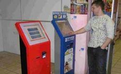 Терминальные сети отдадут в услужение банкам