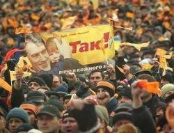 """Сенат США рассмотрит резолюцию о поддержке успехов \""""оранжевой революции\"""""""