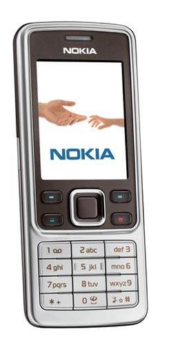 Представлен Nokia 6301 с поддержкой технологии UMA