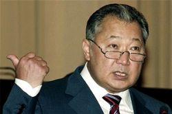 Киргизия собирается в седьмой раз изменить конституцию