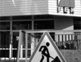 Слухи: РБК напугают «Вебпланетой»?