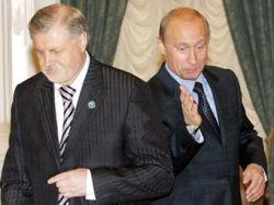Миронов не нашел себя в списке преемников Путина