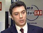 В Москве избит Борис Немцов