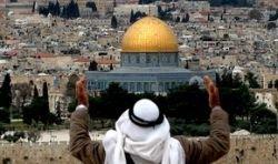 Иерусалим поделят, но пока не знают как