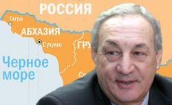 Абхазия и Грузия обвиняют друг друга в диверсии
