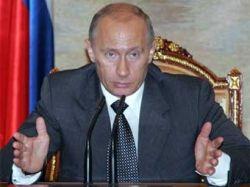 Путин признался в скрытой поддержке СПС