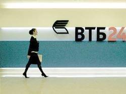 ВТБ занял у западных банков два миллиарда долларов