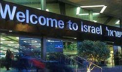 Израиль закрывает свое воздушное пространство