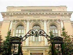 Центробанк добавит рублей в экономику