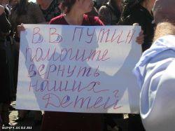 Последние события в Ингушетии (Фото- и видеорепортаж)