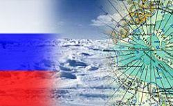 Минприроды попробует представить доказательства принадлежности России подводного хребта Ломоносова в декабре