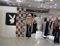 Самый большой магазин Playboy открылся в Лондоне