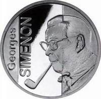 На аукционе в Брюсселе проданы личные вещи Жоржа Сименона