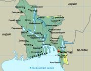 Шторм в Бенгальском заливе унес жизни 97 человек