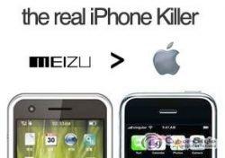 Позор Meizu или Китайский клон iPhone