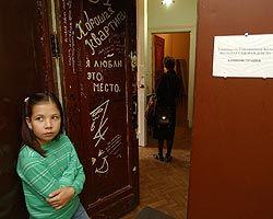 Любого россиянина всегда можно безнаказанно лишить собственности