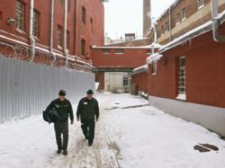 В честь инаугурации из тюрем могут выйти 30 тысяч заключенных