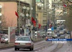 В столице Косово произошел взрыв
