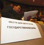 У российских партий - дефицит людей и идей