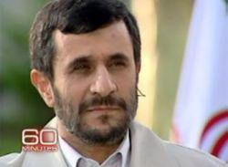 Ахмадинеджад отказался воевать с США