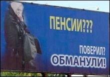 Дочь обнаружила умершую маму на билбордах
