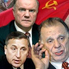 Коммунисты определили образ врага