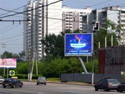 В Москве появятся противоударные передвижные системы