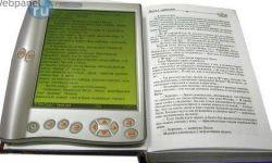 Электронная книга и MP3-плеер в одном устройстве