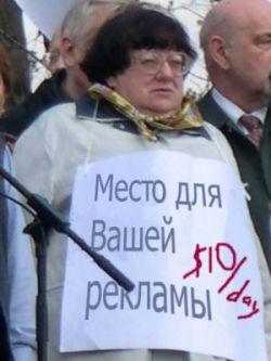 Прикольные фотожабы с Новодворской (фото)